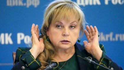 Ella Pamfilova, head of Russian Central Election Commission, gestures while speaking after the Parl...