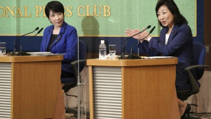 Sanae Takaichi, left, and Seiko Noda, right, both former internal affairs ministers and candidates ...
